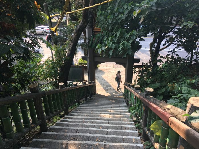 往捷運劍潭站