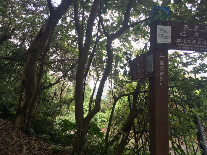 文間山步道口