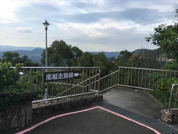 台北大縱走第七段,樟山寺