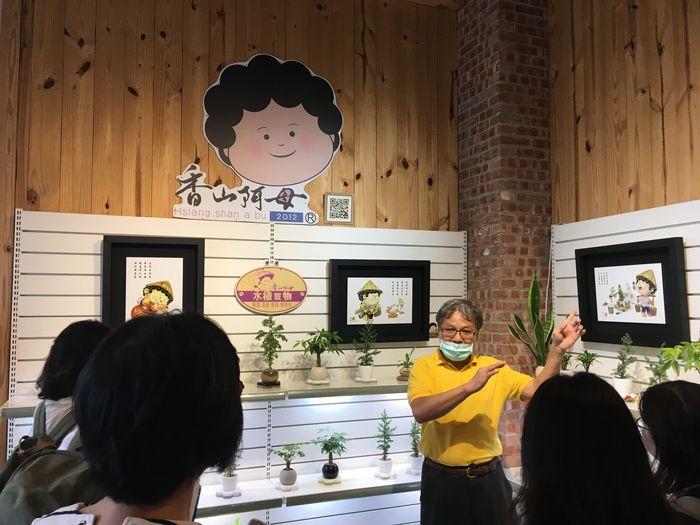 新竹秘境 香山阿母文創館