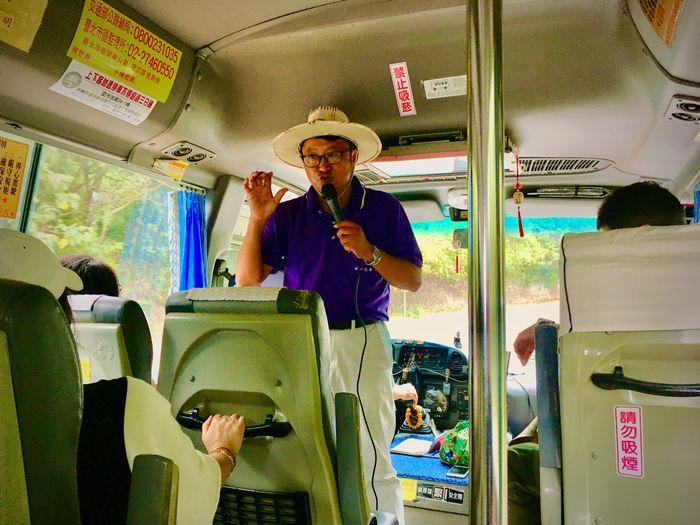 新竹交通安排