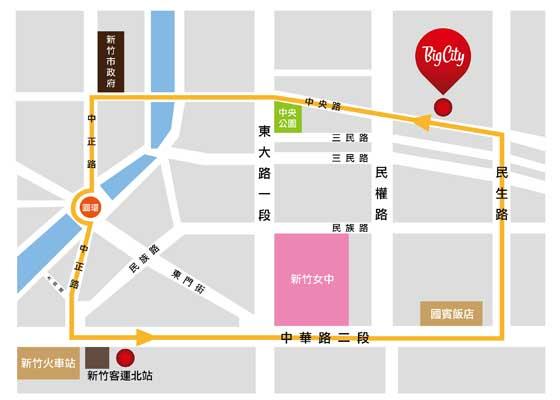 新竹一日遊一個人 巨城接駁車